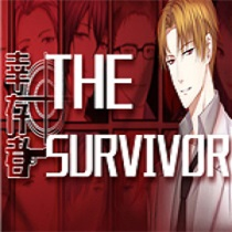 幸存者The Survivor手机版