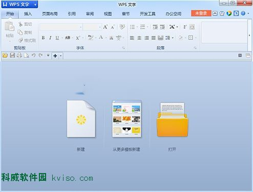 wps office 2015抢鲜版 ...